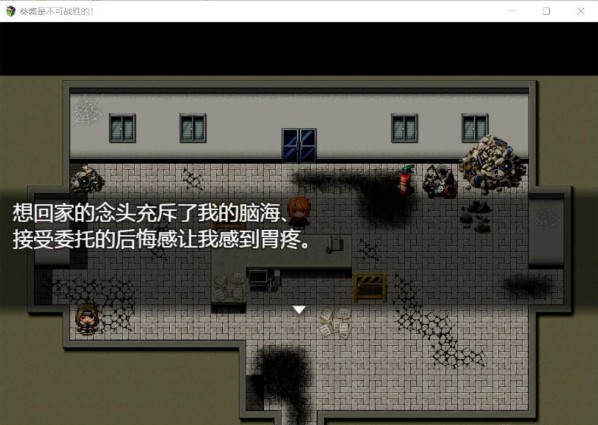 葵酱是不可战胜的游戏最新安卓汉化版