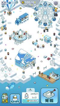 微型雪地公园苹果版