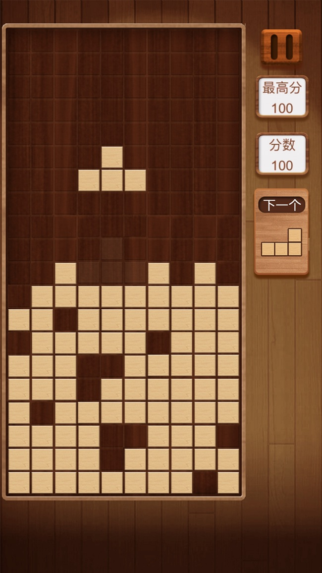 方块消到底苹果版