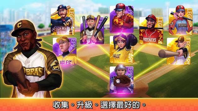 棒球冲突国际服