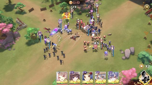 姬武將:戰國亂舞
