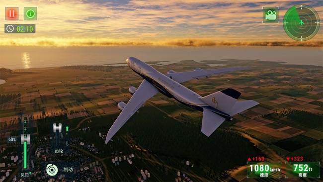 飞行模拟器2021