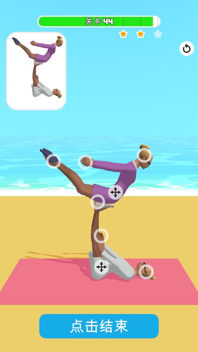 一起做瑜伽