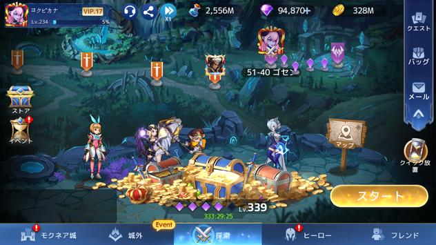 Mobile Legends:Adventure