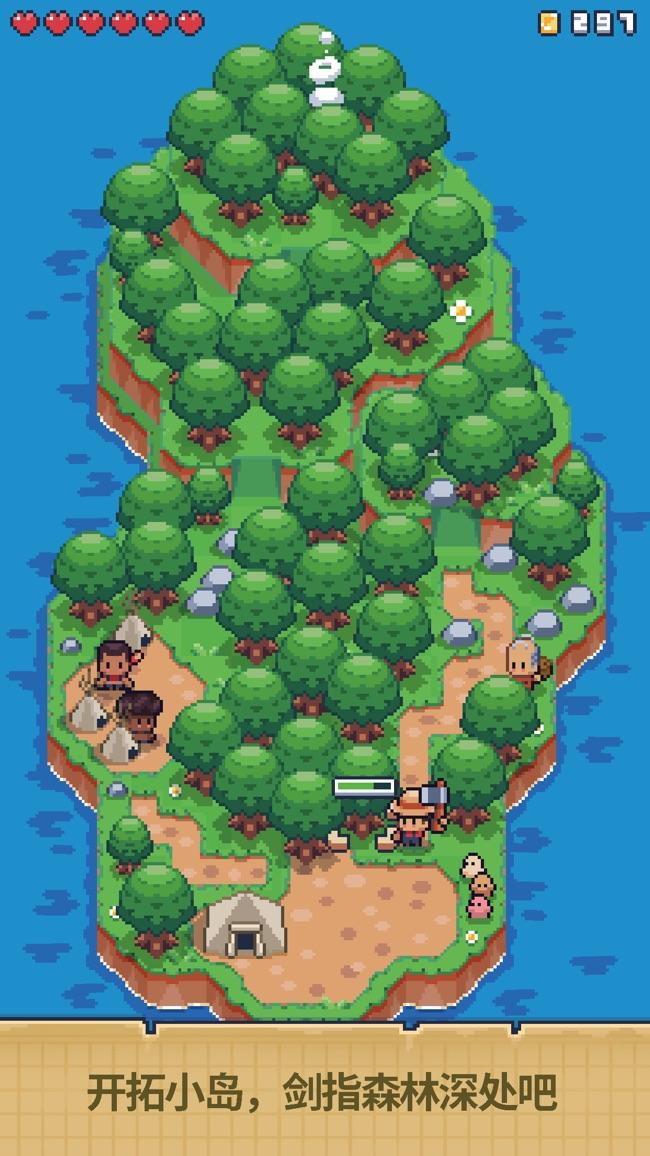 微型荒岛求生