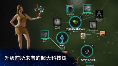从细胞到奇点-进化永无止境
