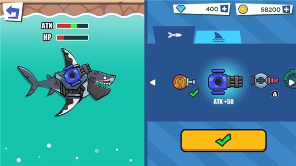 大白鲨冲刺