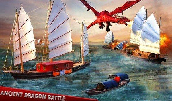 飞龙战斗模拟器城市攻击