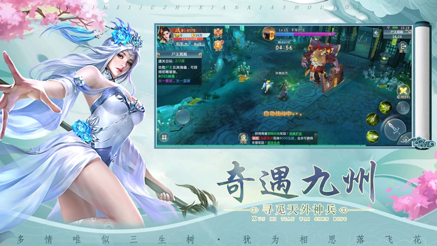 我在江湖之万古仙穹