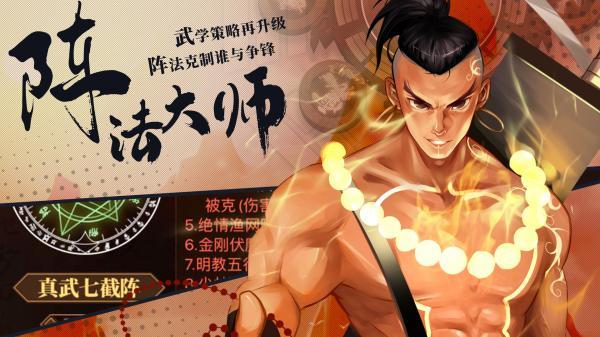 武林英雄传官网