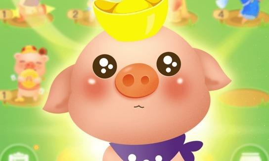 养猪类游戏大全