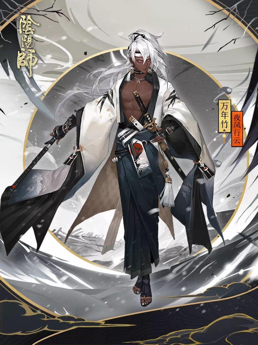《阴阳师》万年竹全新皮肤登场