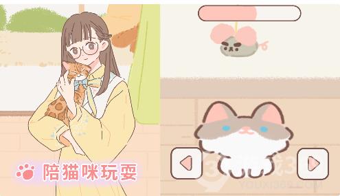 遇见你的猫玩法介绍 投稿 第2张