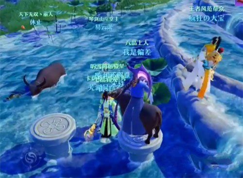 梦幻新诛仙御火术怎么用 梦幻新诛仙御火术探灵触发方法