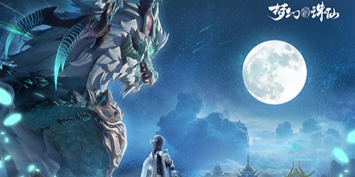 《梦幻新诛仙》揭秘人气神兽水麒麟