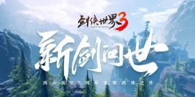 2020年9月29日国产游戏过审版号名单发布