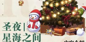 《战双帕弥什》圣诞玩法来袭