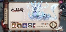 阴阳师年节祈岁活动介绍