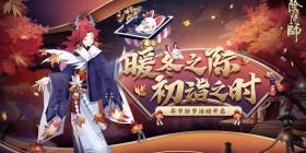 《阴阳师》年节祈岁活动即将开启