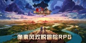 坎公骑冠剑长线任务赤雪传说图文攻略