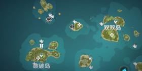 原神岛与海的彼端任务怎么做