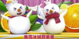 蜜雪冰城主题曲改编自什么