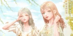 《闪耀暖暖》童话香氛及仲夏向日葵幻之海流光获得限时概率UP