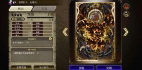 最终幻想勇气启示录幻影战争召唤兽怎么加点 召唤兽加点推荐