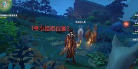 原神祭神奏上谜样的人影位置 原神在荒废神社中继续调查任务