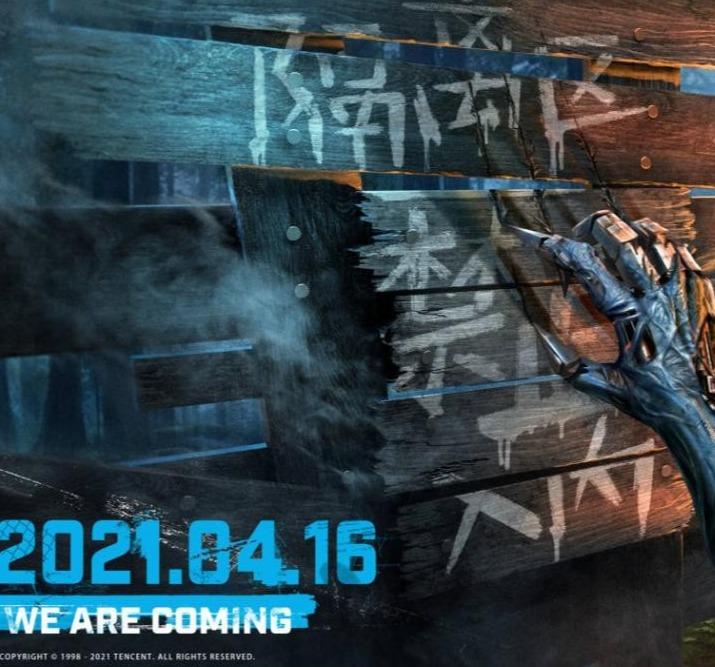 《使命召唤手游》新版本异变狂潮4月16日上线